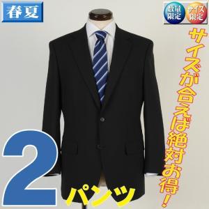 【A5サイズ】2パンツビジネススーツ1タック ウール100% 形崩れに強い形状記憶スーツ15000 GS31025|y-souko