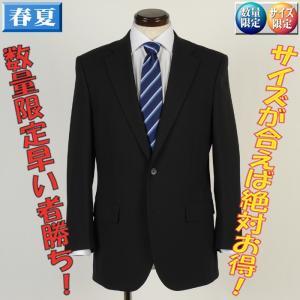 【A5サイズ】1タックビジネススーツウール100% 形崩れに強い形状記憶スーツ13000 GS31027|y-souko