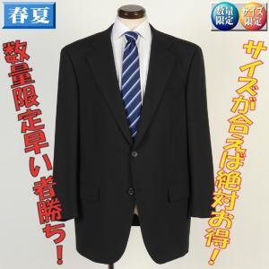 【E7サイズ】1タックアジャスター付きビジネススーツウール100% 形崩れに強い形状記憶スーツ13000 GS31028|y-souko