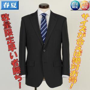販売終了【A5サイズ】上下洗えるウォッシャブル1タックビジネススーツ11000 GS31029|y-souko