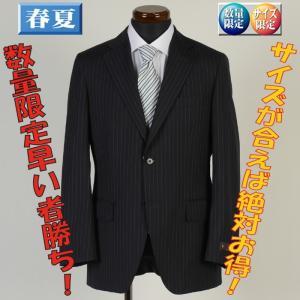 スーツ ビジネス メンズ 1タック イタリア 毛100% A5 ビジネス 春夏 紳士 スリム タックなし 13000 GS31031|y-souko