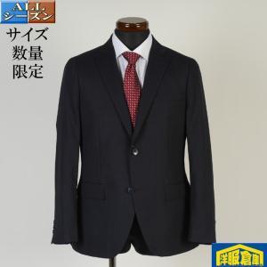 スーツ ビジネススーツ メンズ ノータック スリム 紳士 タックなし Y3 Y7 AB5 9000 GS40001|y-souko