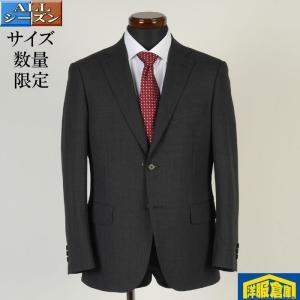 スーツ ビジネススーツ メンズ ノータック スリム 紳士 タックなし ウォッシャブル  AB4 BB7 9000 GS40002|y-souko