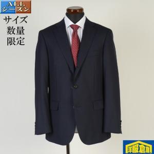スーツ ビジネススーツ メンズ ノータック スリム 紳士 タックなし Y3 Y6 AB7 BB6 10000 GS40003|y-souko