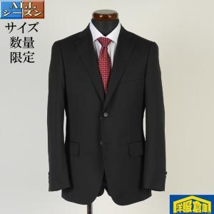 スーツ ビジネススーツ メンズ ノータック スリム 紳士 タックなし Y5 9000 GS40004|y-souko