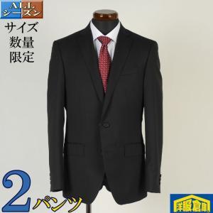 スーツ ビジネススーツ メンズ ノータック スリム 紳士 タックなし 2パンツ ビジネス スーツ Y7 12000 GS40006|y-souko