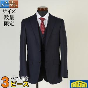 スーツ ビジネススーツ メンズ ノータック スリム 紳士 タックなし 3ピース ビジネス Y5 12000 GS40007|y-souko