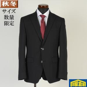 スーツ ビジネススーツ メンズ ノータック スリム 紳士 タックなし ウォッシャブル A6 7000 GS40008|y-souko