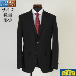 スーツ ビジネススーツ メンズ ビジネス ノータック スリム 紳士 タックなし Y7 10000 GS40010|y-souko