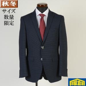 スーツ ビジネススーツ メンズ ノータック スリム 紳士 タックなし A5 10000 GS40012|y-souko