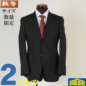 スーツ ビジネススーツ メンズ ビジネス 2パンツ ノータック スリム 紳士 タックなし Y3 12000 GS40013|y-souko