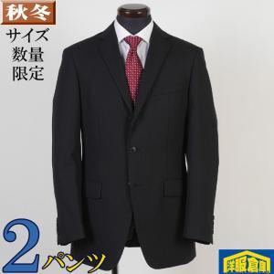 2パンツスーツ ノータック  ビジネススーツ メンズ Y7 サイズ限定 11000 GS40029 y-souko