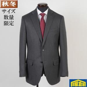 ノータック  ビジネススーツ メンズ毛100%素材 YA7 サイズ限定 11000 GS40030 y-souko