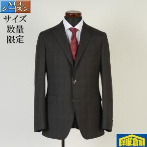 スーツ ビジネススーツ メンズ 1タック 紳士 タック付き ビジネス 毛100% Y7 13000 GS41001|y-souko