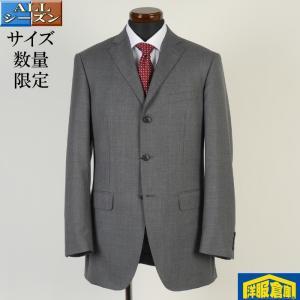 スーツ ビジネススーツ メンズ ビジネス 1タック 紳士 タック付き Y8 10000 GS41002|y-souko