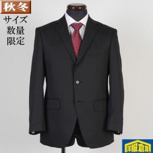 ツーパンツスーツ 1タック ビジネススーツ メンズ洗えるパンツ A3 サイズ限定 11000 GS41013|y-souko