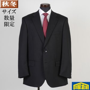ツーパンツスーツ 2タック  ビジネススーツ メンズ毛100% BE7 サイズ限定 13000 GS41015|y-souko