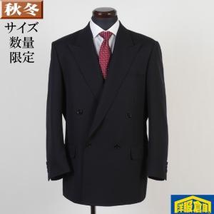 販売終了2タック  ダブルプレスト ビジネススーツ メンズ毛100%素材 A5 サイズ限定 11000 GS41017 y-souko