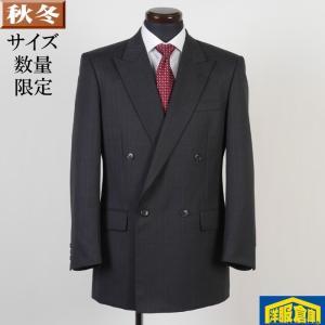 2タック  ダブルプレスト ビジネススーツ メンズアジャスター付き A6 サイズ限定 9000 GS41018 y-souko
