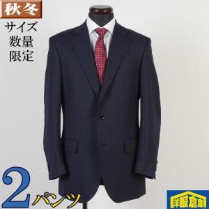 販売終了1タック 2パンツ ビジネススーツ メンズ A7 サイズ限定 13000 GS41019 y-souko