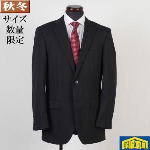 1タック ビジネススーツ メンズ A7 サイズ限定 9000 GS41020 y-souko