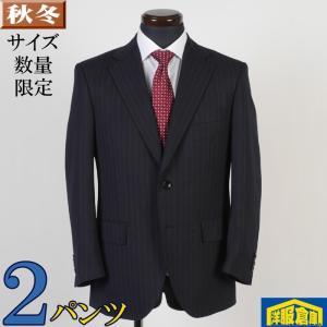 1タック 2パンツ ビジネススーツ メンズ AB3 サイズ限定 13000 GS41022 y-souko