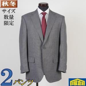 1タック 2パンツ ビジネススーツ メンズ AB6 サイズ限定 13000 GS41023 y-souko