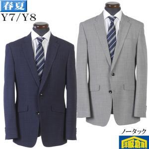 FICCE フィッチェノータック スリム ビジネススーツ メンズ Y6 サイズ限定 全3柄 11000 GS50003 y-souko