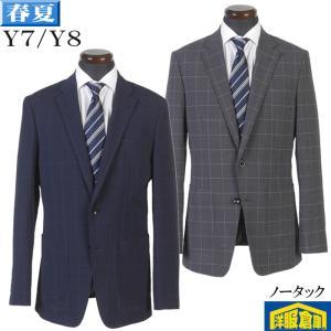 renoma HOMME レノマオムノータック スリム ビジネススーツ メンズSuper100's Y6 サイズ限定 11000 GS50004 y-souko