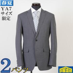 2パンツ ノータック スリム ビジネススーツ メンズ YA7 サイズ限定 13000 GS50015|y-souko