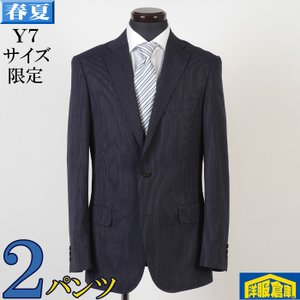 2パンツ ノータック スリム ビジネススーツ メンズシングル段返り3釦 Y7 サイズ限定 12000 GS50016|y-souko