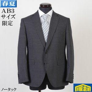 ノータック スリム ビジネススーツ メンズ AB3 サイズ限定 9000 GS50022 y-souko