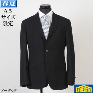 ノータック スリム ビジネススーツ メンズシングル段返り3釦 毛100%素材 A5 サイズ限定 13000 GS50024|y-souko