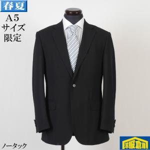ノータック スリム ビジネススーツ メンズ毛100%素材 A5 サイズ限定 16000 GS50025|y-souko