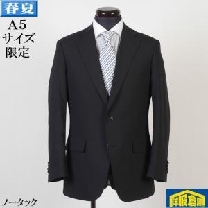 ノータック スリム ビジネススーツ メンズウォッシャブル対応 A5 サイズ限定 12000 GS50026|y-souko