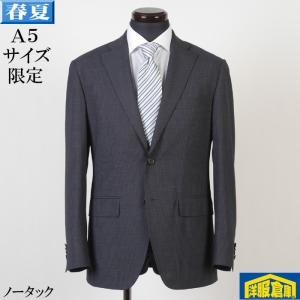ノータック スリム ビジネススーツ メンズ毛100%素材 A5 サイズ限定 12000 GS50027|y-souko