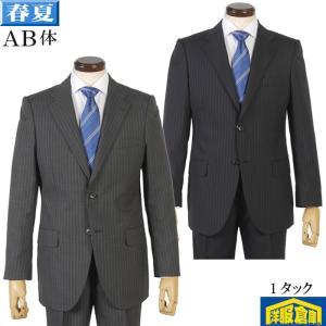 2タック 2パンツ ビジネススーツ メンズ A4 サイズ限定 13000 GS51001|y-souko