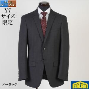 ノータック スリム ビジネススーツ メンズ Y7 サイズ限定 8000 GS60006|y-souko