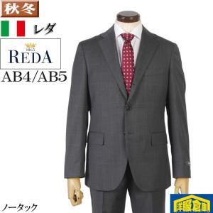 ノータック スリム ビジネススーツ メンズ A5 サイズ限定 8000 GS60007|y-souko