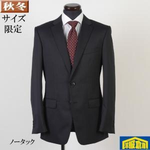 ノータック スリム ビジネススーツ メンズストレッチ素材 Y6 Y7 A4 A7 AB4 AB8 サイズ限定 11000 GS60020 y-souko