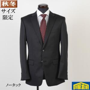 ノータック スリム ビジネススーツ メンズストレッチ素材 Y6 Y7 A4 サイズ限定 11000 GS60021 y-souko