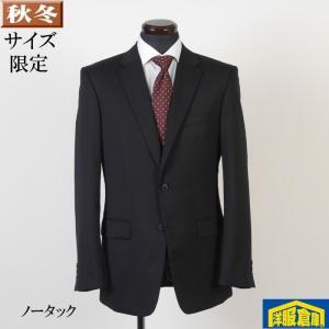 ノータック スリム ビジネススーツ メンズストレッチ素材 Y6 A6 A7 サイズ限定 11000 GS60022 y-souko