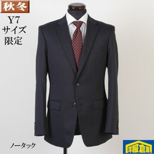 ノータック スリム ビジネススーツ メンズストレッチ素材 Y7 サイズ限定 11000 GS60024 y-souko