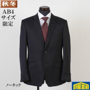 ノータック ビジネススーツ メンズストレッチ素材 AB4 サイズ限定 11000 GS60025 y-souko