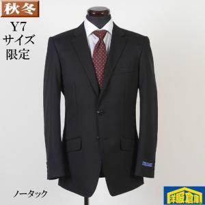 ATHLETE MODE アスリートモード ノータック ビジネススーツ メンズ Y7 サイズ限定 11000 GS60026 y-souko