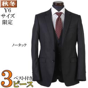 ノータック スリム 3ピース ビジネススーツ メンズ Y6 サイズ限定 11000 GS60029 y-souko