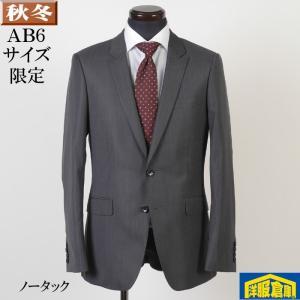 AB6 セミピークドラペル ノータック スリム ビジネススーツ メンズ グレー シャドーストライプ 11000 GS60039 y-souko
