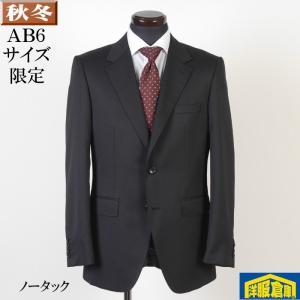 AB6 ノータック スリム ビジネススーツ メンズ 黒無地 11000 GS60041 y-souko