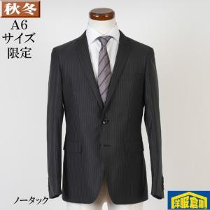 A6 ナローラペル ノータック スリム ビジネススーツ メンズ チャコールグレー ストライプ 11000 GS60047 y-souko