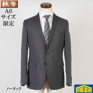 A6 ナローラペル ノータック スリム ビジネススーツ メンズ グレー チェック 11000 GS60048 y-souko